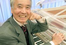 Masanobu Ikemiya to perform